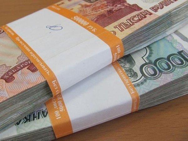 Курс доллара на сегодня, 31 августа 2016: эксперты рассказали, что поддержит курс рубля