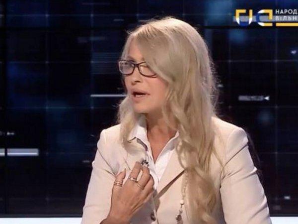 """""""Ты не поверишь, но это не порноактриса"""": соцсети высмеяли новый образ Юлии Тимошенко (ФОТО)"""