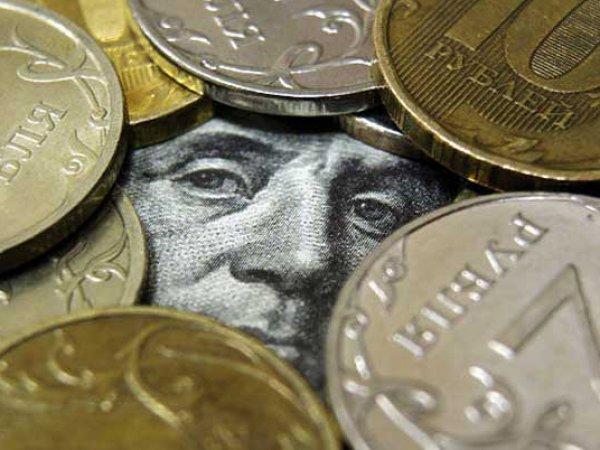 Курс доллара на сегодня, 17 августа 2016: экономисты пугают новым падением рубля - до 90 за доллар