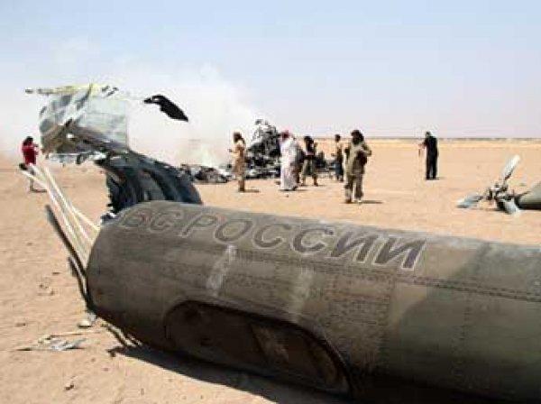 Сирийская группировка назвала условие возврата тел экипажа Ми-8