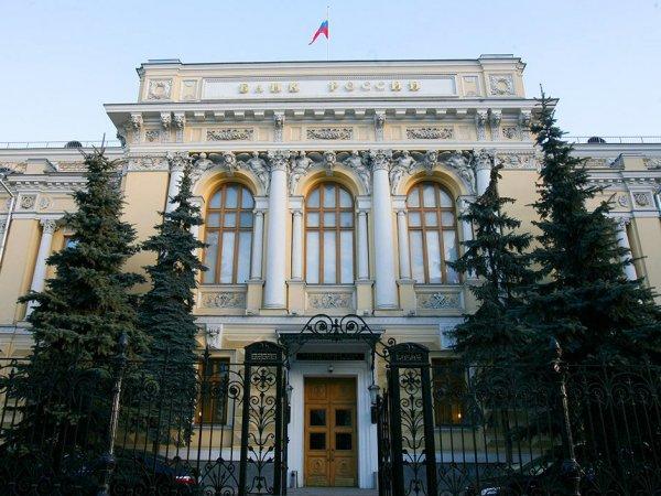 Курс доллара на сегодня, 9 августа 2016: Банк России пророчит начало роста экономики в ближайшие месяцы