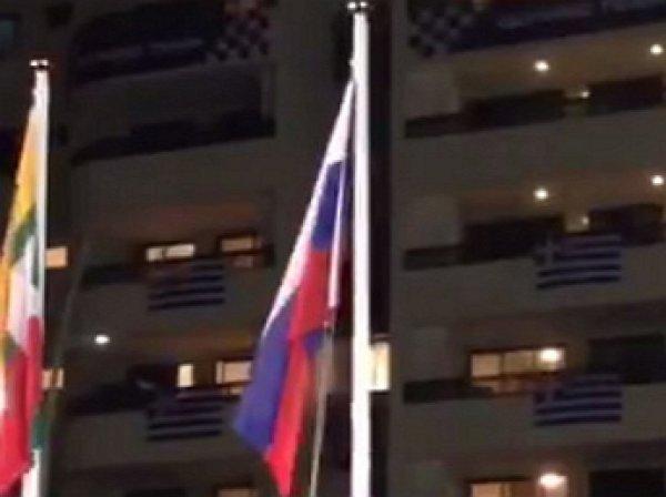 В Олимпийской деревне в Рио поднят флаг России