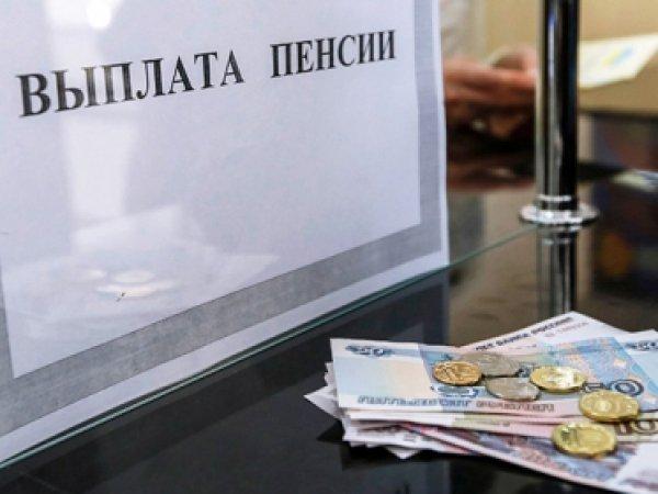 Индексация пенсии в 2016 году в России по старости, последние новости: Медведев заменил индексацию пенсий разовой выплатой