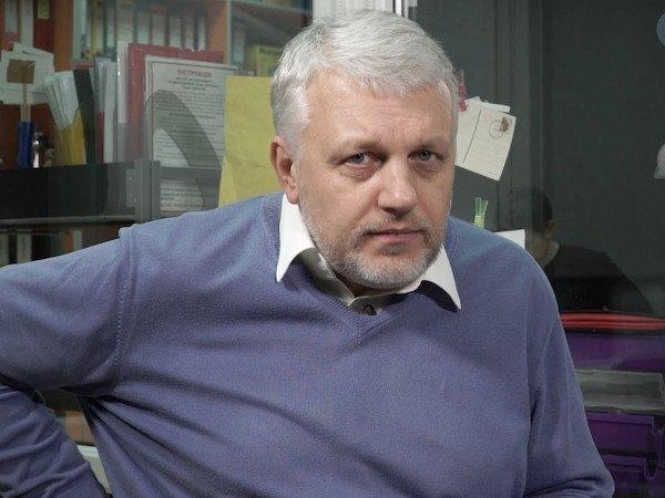На Украине назвали главную версию убийства Шеремета