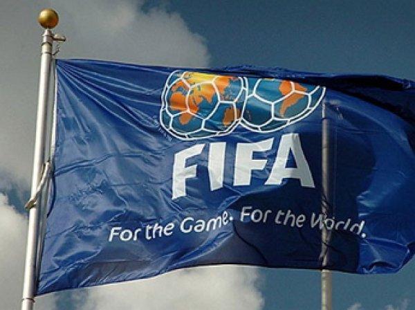 FIFA начала расследование в отношении 11 футболистов из доклада WADA