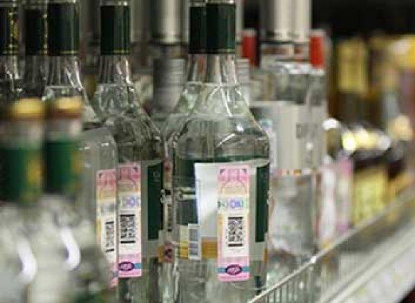 Минэкономразвития предложило снизить цену бутылки водки до 136 рублей