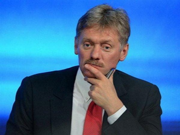 Песков и Захарова прокомментировали взлом базы данных WADA