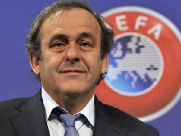 Платини объявил о своем уходе с поста президента УЕФА