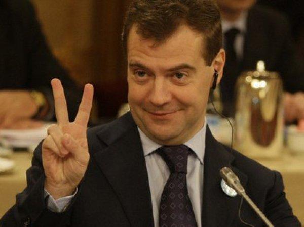 Курс доллара на сегодня, 23 сентября 2016: Медведев рассказал о неприемлемых для правительства мерах борьбы с кризисом