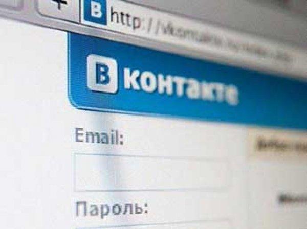 «ВКонтакте» вводит монетизацию видеороликов по типу YouTube