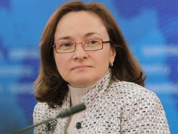 Курс доллара на сегодня, 17 сентября 2016: Набиуллина исключила обвал рубля