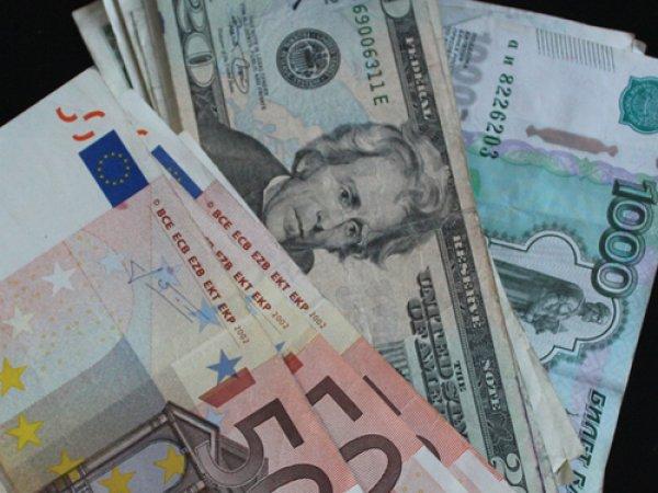Курс доллара на сегодня, 22 сентября 2016: курс доллара вернется к 63 рублям – эксперты