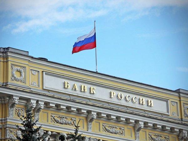 Курс доллара на сегодня, 21 сентября 2016: ЦБ РФ опустил официальный курс доллара