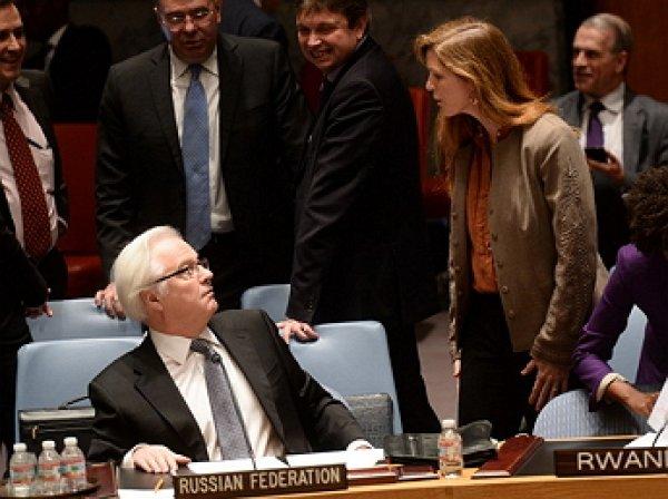 Чуркин и Пауэр не стали слушать друг друга на заседании Совбеза ООН