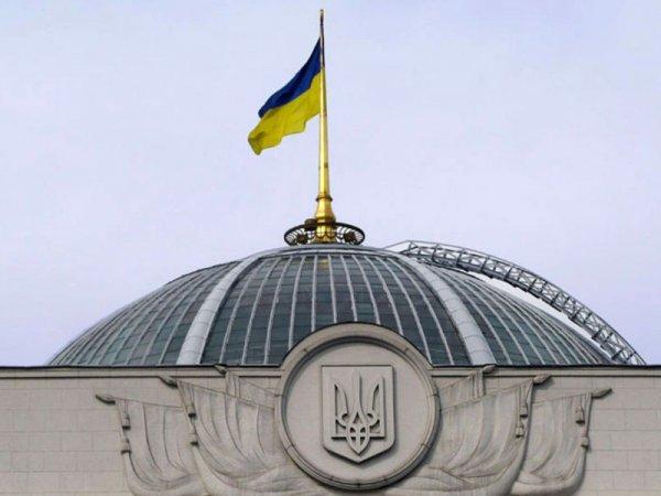 Депутаты Рады требуют признать выборы в России нелегитимными