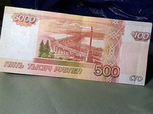 В Москве Сбербанк выдал женщине купюры в 5100 рублей