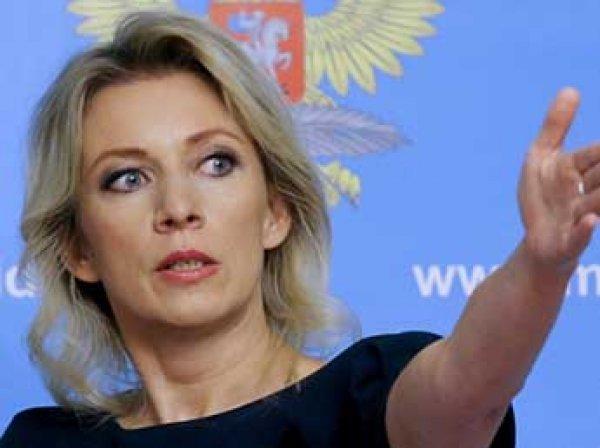 """Захарова сравнила выборы в США с эстафетой в Рио и пожелала Клинтон """"не выронить палочку"""""""