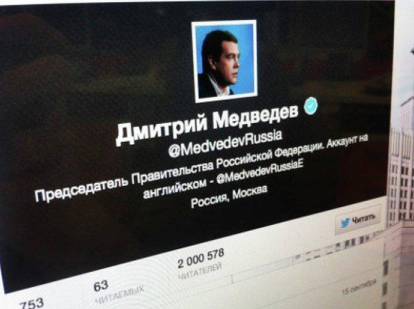 """""""Меня забанил Медведев!"""": премьер начал вносить пользователей Twitter в """"черный список"""" (ФОТО)"""