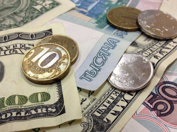 Курс доллара на сегодня, 27 сентября 2016: эксперты обнаружили новую угрозу для рубля