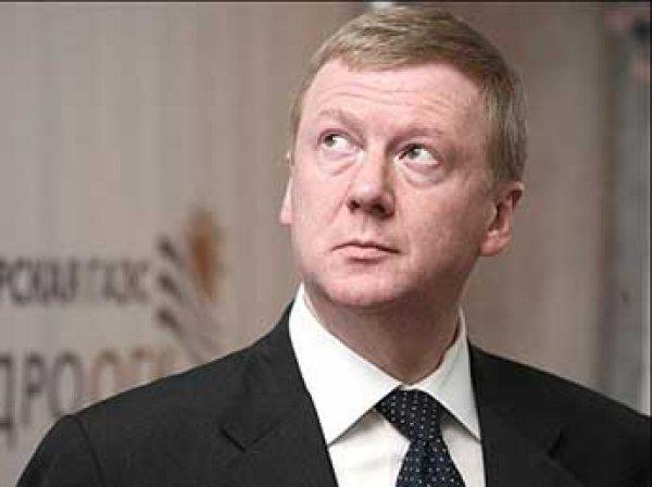 Доход Чубайса в 2015 году превысил 1 млрд рублей