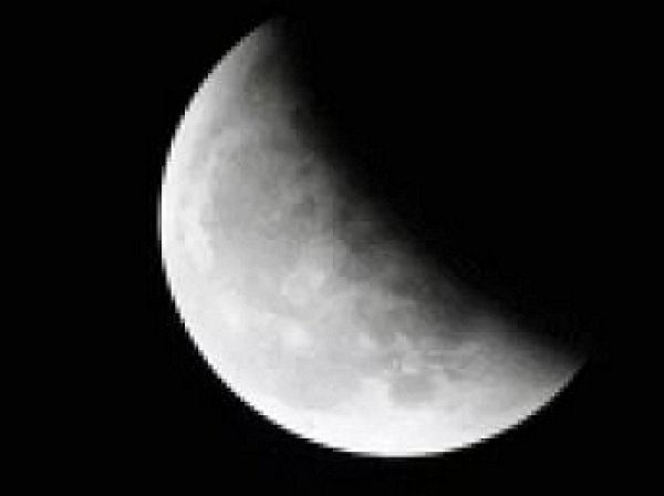 Лунное затмение 16 сентября 2016: время, влияние на знаки зодиака