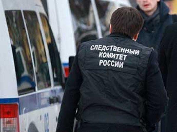 В Москве нашли тело воспитательницы детсада со связанными руками и заклеенным ртом