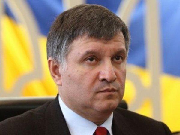 """""""Вы не поверите"""": Арсен Аваков стал фигурантом уголовного дела"""