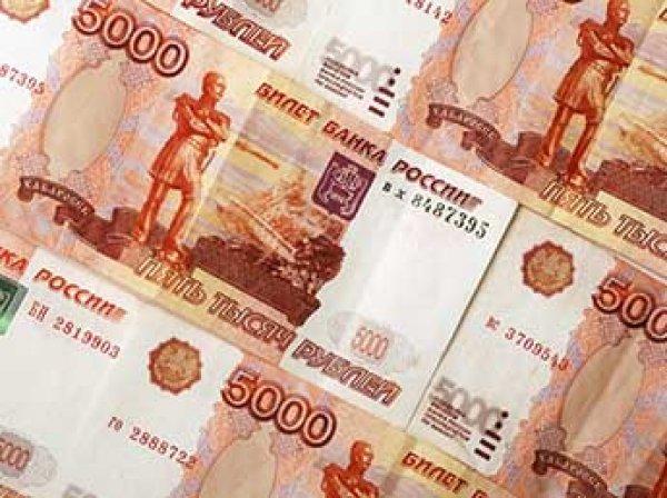 Минфин предложил повысить НДС и отчисления с зарплат россиян