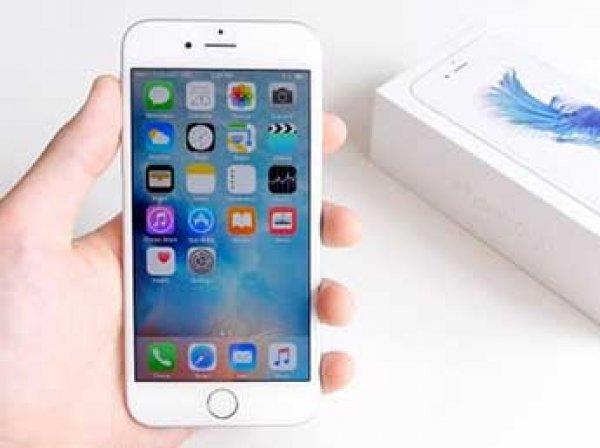 Аналитики назвали самый продаваемый в мире смартфон