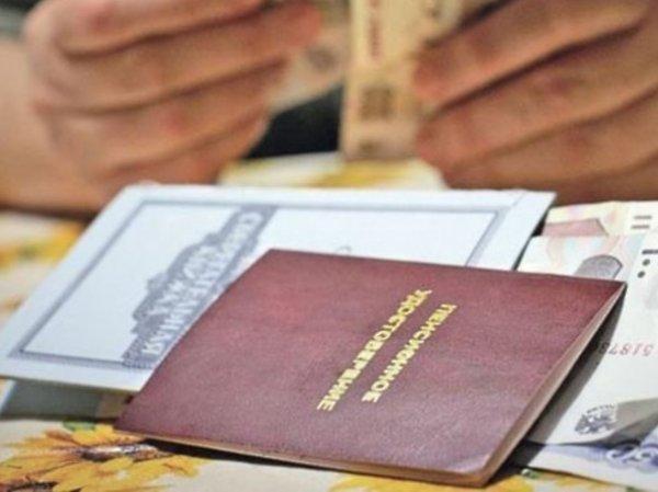 Индексация пенсий в 2016 году, последние новости: разовая выплата пенсионерам в размере 5 тысяч рублей возмутила треть российских пенсионеров