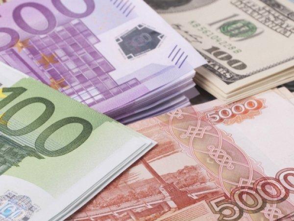 Курс доллара на сегодня, 26 сентября 2016: доллар на этой неделе опустится до уровня 2015 года - эксперты