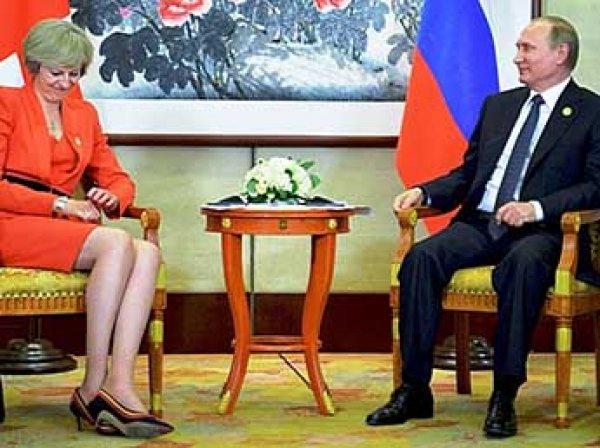 """""""Как прежде уже не будет"""": Тереза Мэй на саммите G20 """"нажала"""" на Путина"""