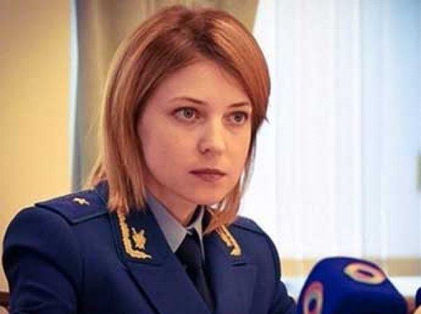 Стало известно, чем займется экс-прокурор Крыма Наталья Поклонская в Госдуме 7-го созыва