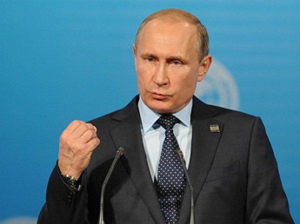 """""""Это гражданский долг каждого россиянина"""": Путин призвал принять участие в выборах 18 сентября"""