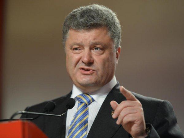 Порошенко назвал две альтернативы минским соглашениям