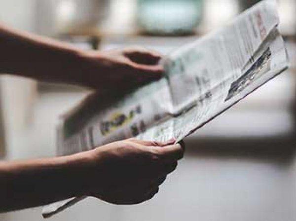 """Французские СМИ рассказали о """"планах"""" России """"аннексировать"""" Дагестан"""