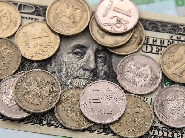 Курс доллара на сегодня, 20 октября 2016: рублю придется побороться за свой курс - эксперты