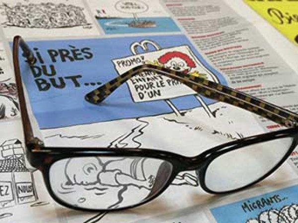 Charlie Hebdo высмеял карикатурой открытие православного храма в Париже (ФОТО)