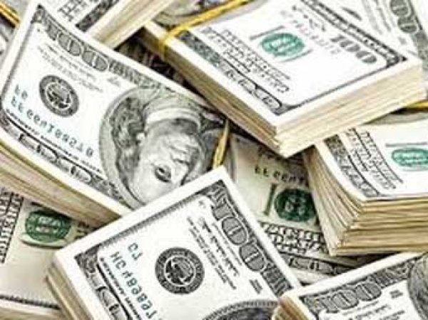 В Турции у контрабандистов изъяли настоящую купюру в  млн