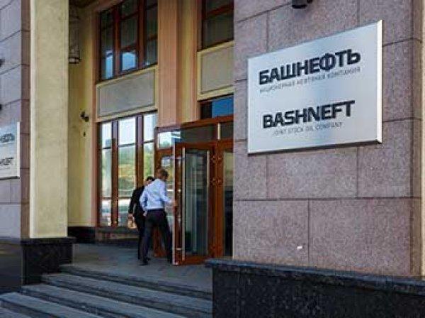 """СМИ: в офисах """"Башнефти"""" в Москве и Уфе следователи изымают документы"""