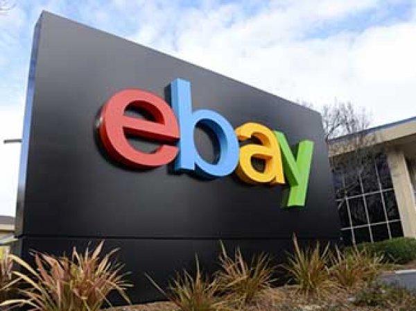 СМИ: покупки россиян с eBay, AliExpress и Amazon обложат НДС
