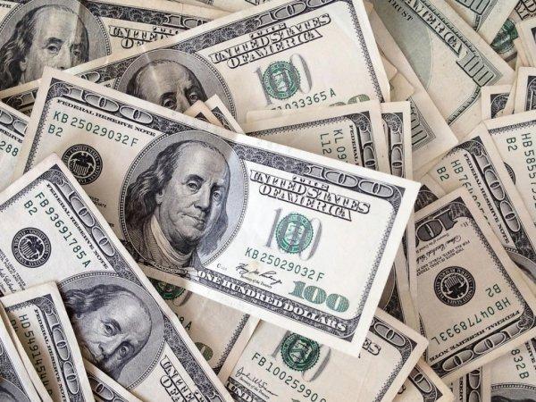 Официальный курс доллара на пятницу, 14 октября 2016, поднялся выше 63 рублей