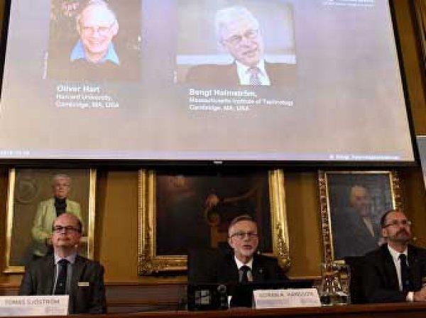 Теория контрактов принесла американцам  Нобелевскую премию по эеономике