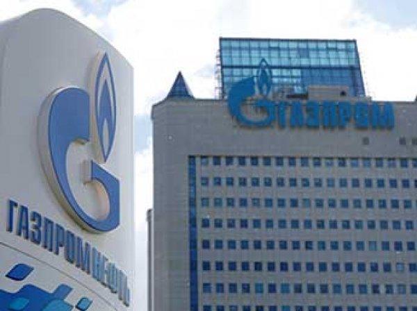 """Россия выплатит """"Газпрому"""" 81 млрд рублей за скидку на газ для Белоруссии"""