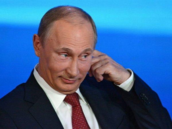 Путин назвал цену газа для Украины