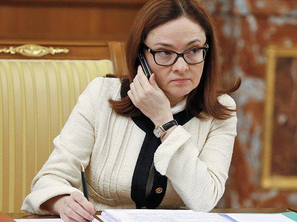 Курс доллара на сегодня, 3 октября 2016: Набиуллина рассказала о рисках искусственного управления курсом рубля