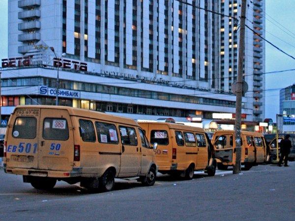 Жители Москвы требуют уволить чиновника-миллиардера за отмену маршруток