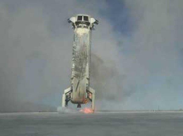 Blue Origin успешно посадила многоразовую ракету - люди эвакуированы успешно (ФОТО, ВИДЕО)