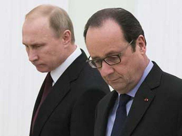 В Кремле объяснили, почему Владимир Путин отменил визит в Париж