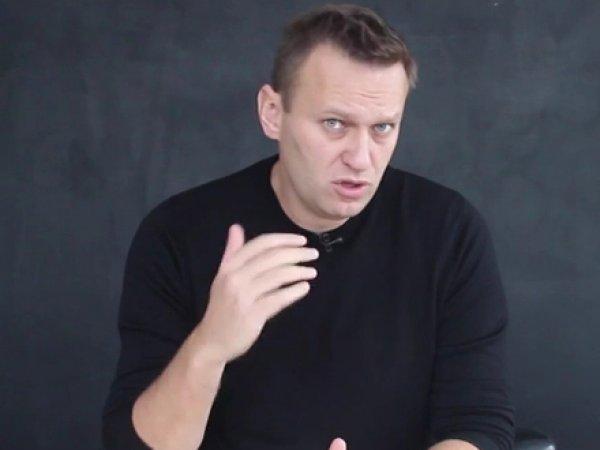 """Навальный нашел """"дачу генерала ФСБ"""" на границе с Финляндией (ФОТО, ВИДЕО)"""